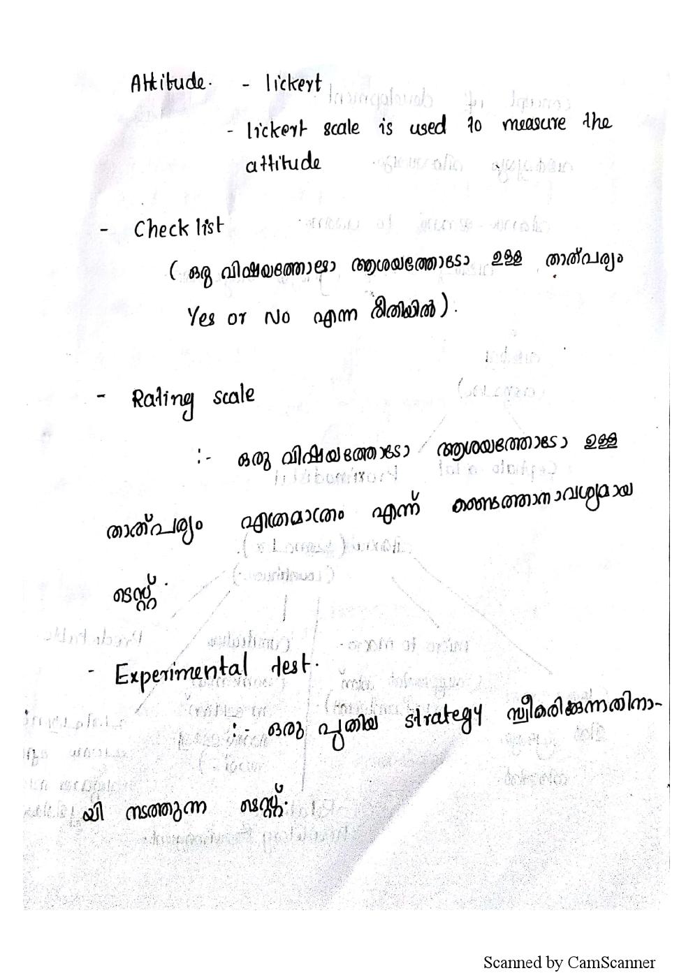http://masterstudy.net/pdf/ktet_notes0005.png