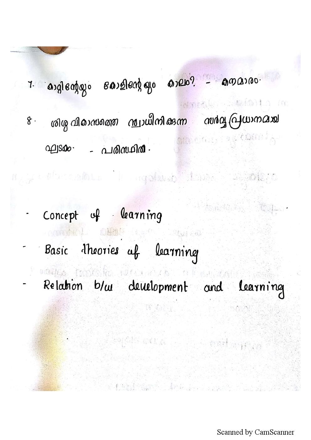 http://masterstudy.net/pdf/ktet_notes0008.png