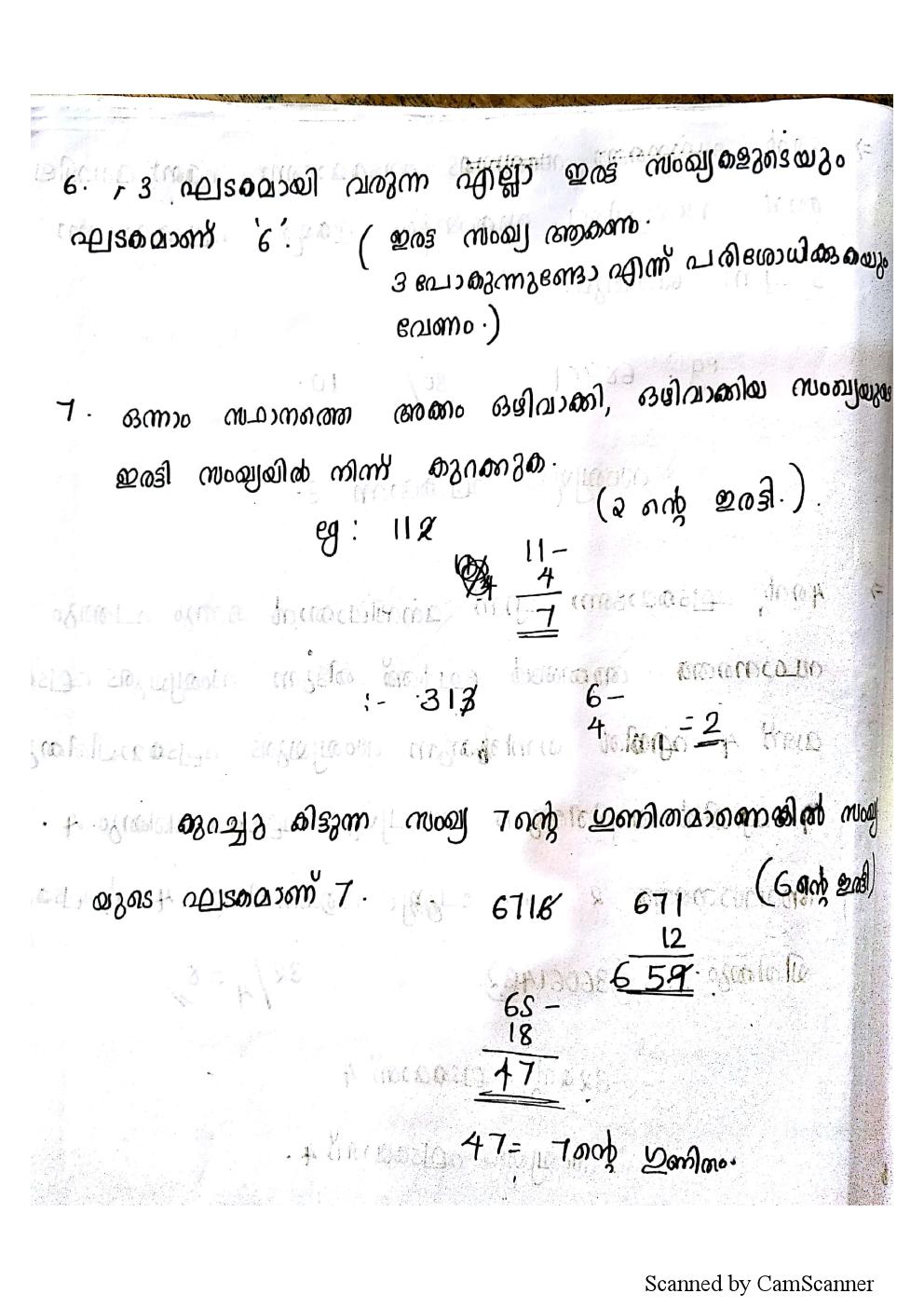 http://masterstudy.net/pdf/ktet_notes0012.png