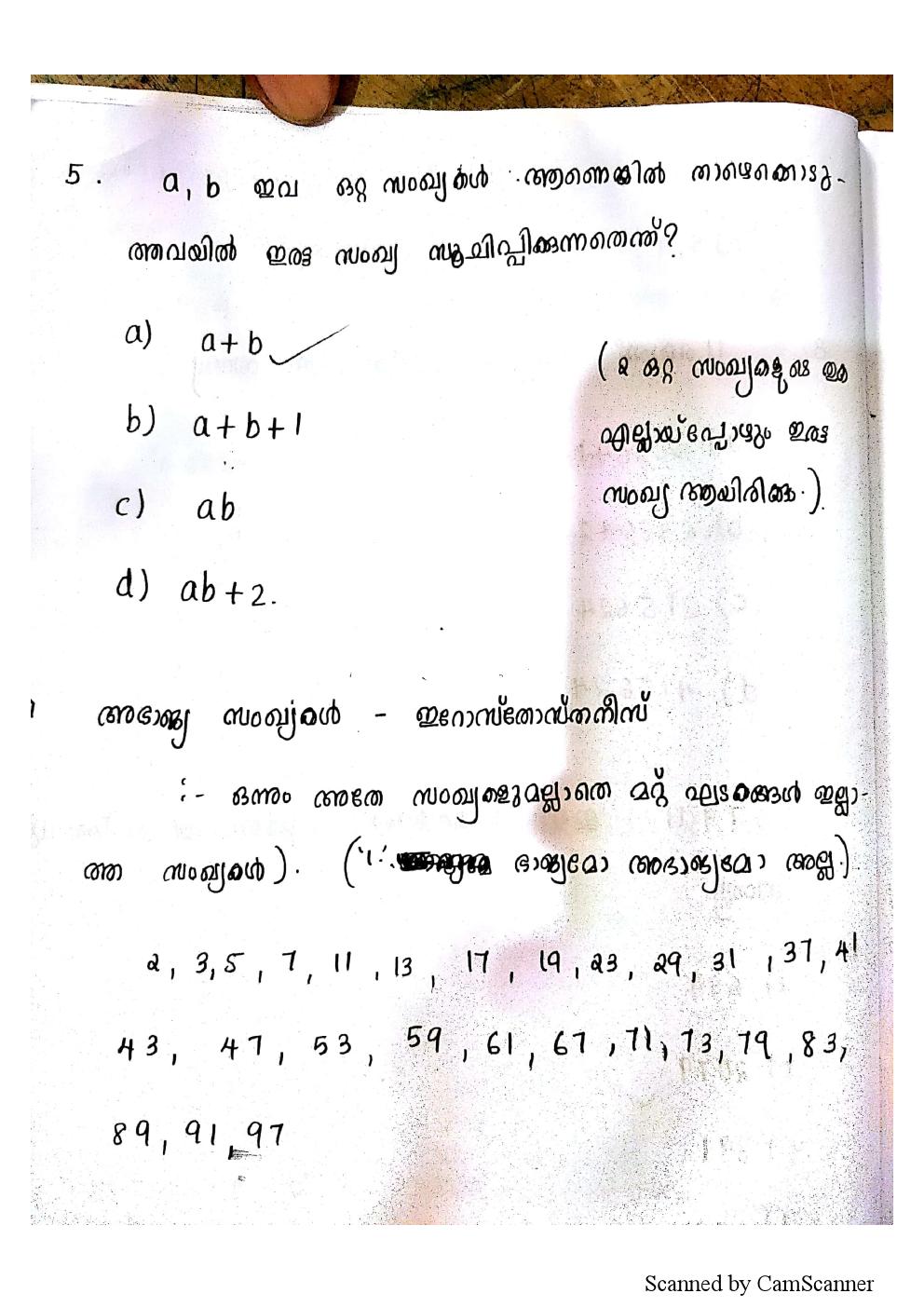 http://masterstudy.net/pdf/ktet_notes0017.png