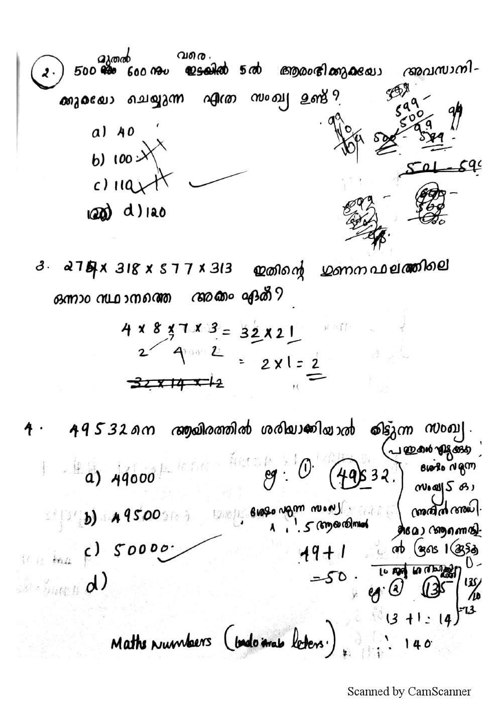 http://masterstudy.net/pdf/ktet_notes0018.png