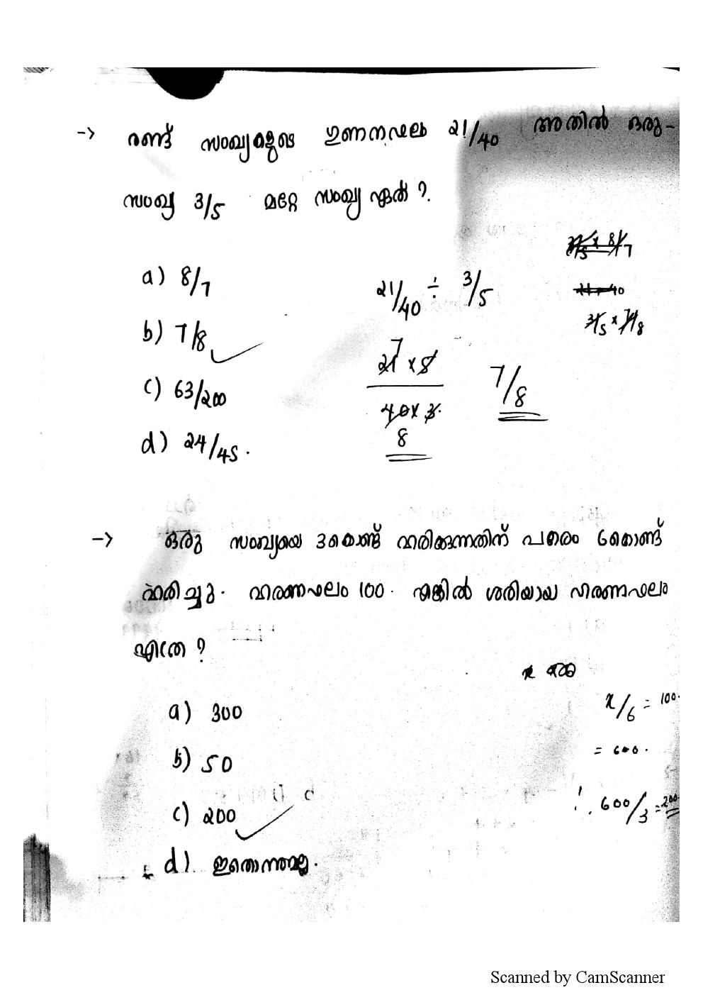http://masterstudy.net/pdf/ktet_notes0023.png