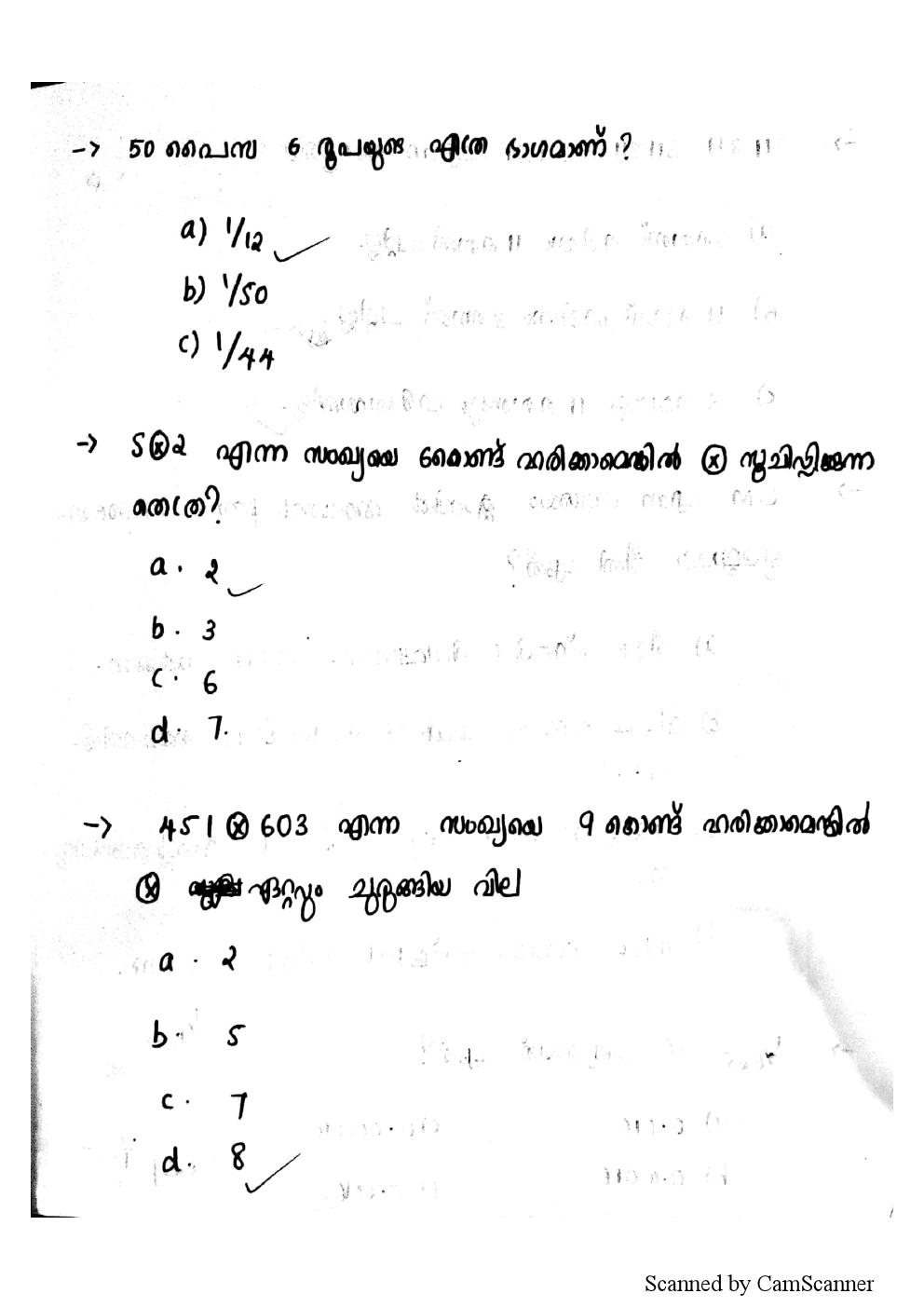 http://masterstudy.net/pdf/ktet_notes0024.png
