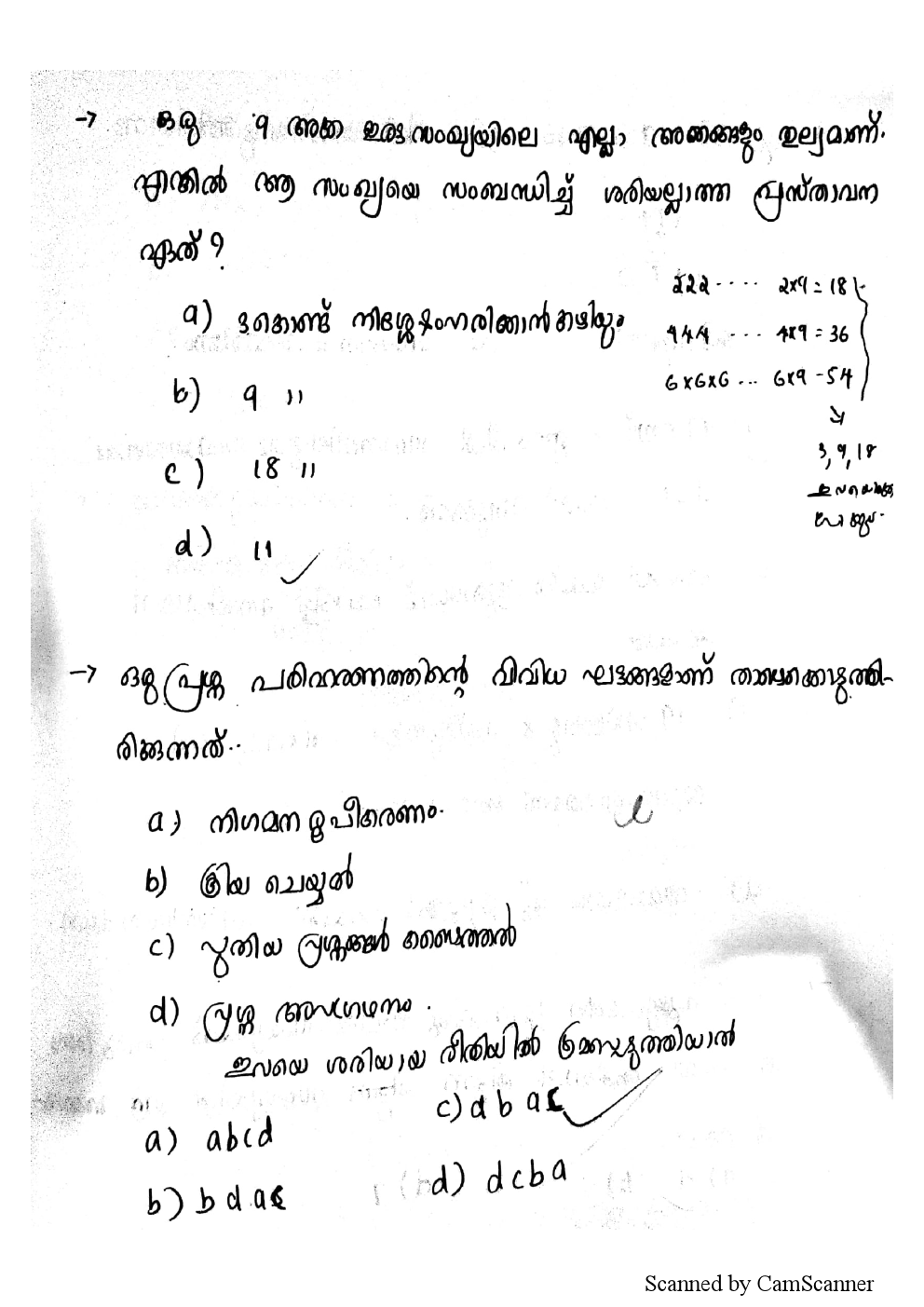 http://masterstudy.net/pdf/ktet_notes0026.png