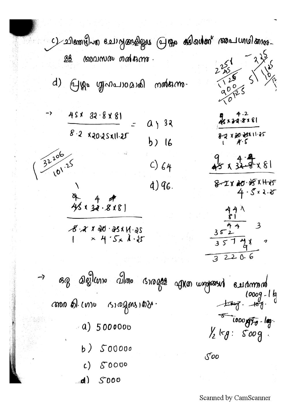 http://masterstudy.net/pdf/ktet_notes0029.png