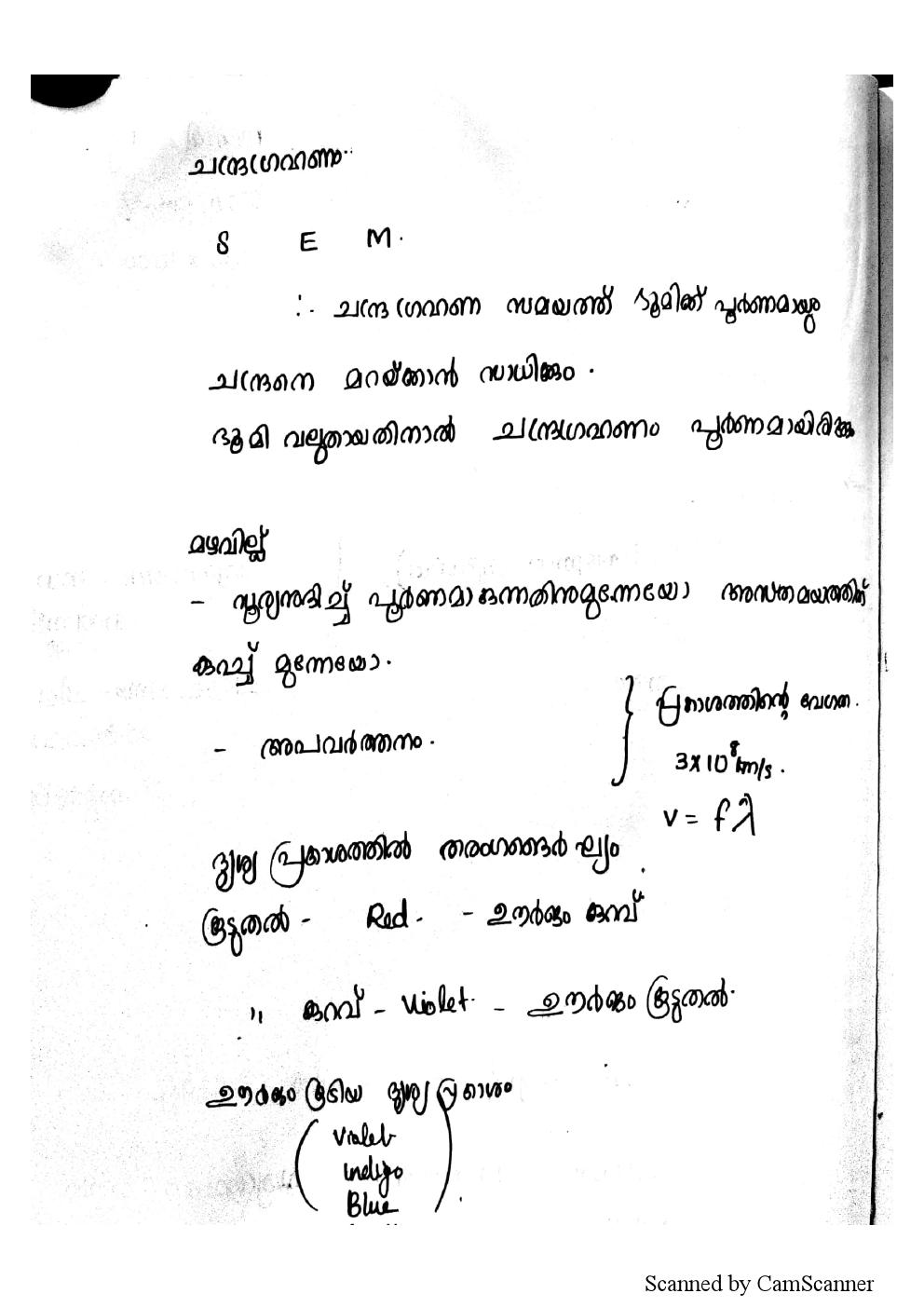 http://masterstudy.net/pdf/ktet_notes0031.png