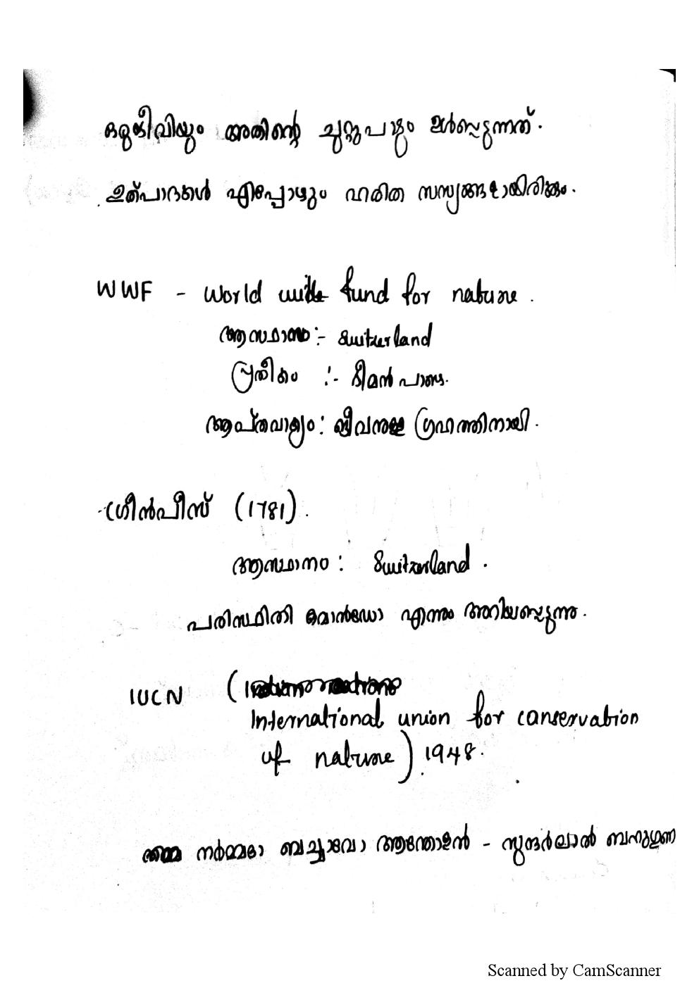 http://masterstudy.net/pdf/ktet_notes0037.png