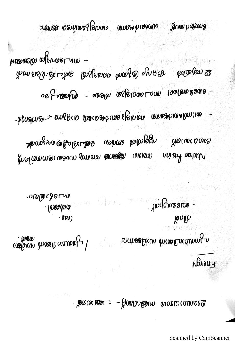 http://masterstudy.net/pdf/ktet_notes0040.png