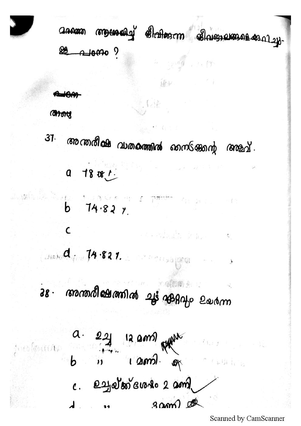 http://masterstudy.net/pdf/ktet_notes0059.png
