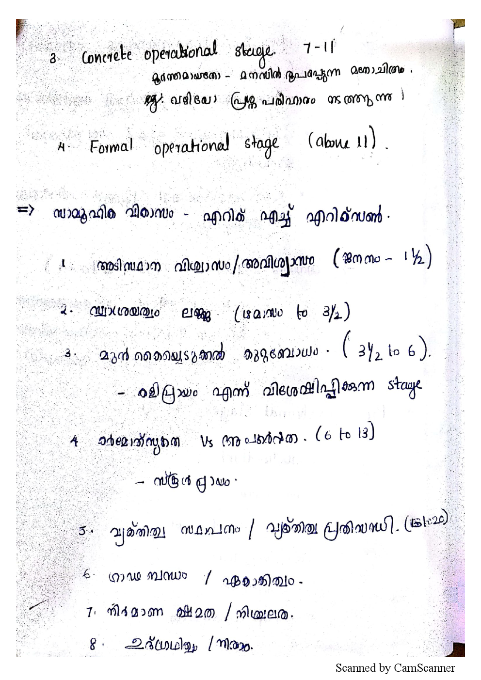 http://masterstudy.net/pdf/ktet_notes0077.png