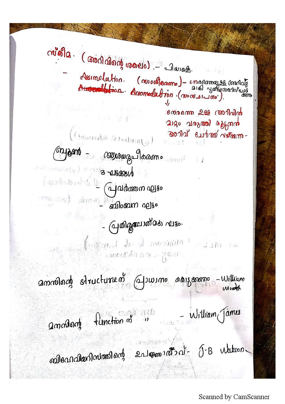 http://masterstudy.net/pdf/ktet_notes0078.png