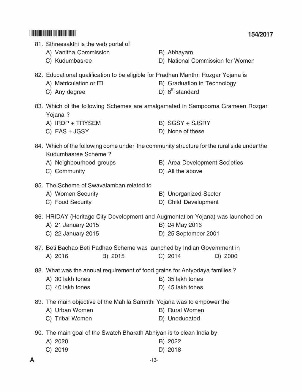 https://masterstudy.net/pdf/psc/armed-police-sub-inspector-trainee-sr-for-sc-st-police-armed-police-battalion/q_15420170013.jpg