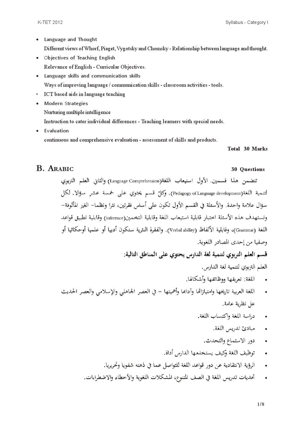 http://masterstudy.net/pdf/syllabus10008.jpg