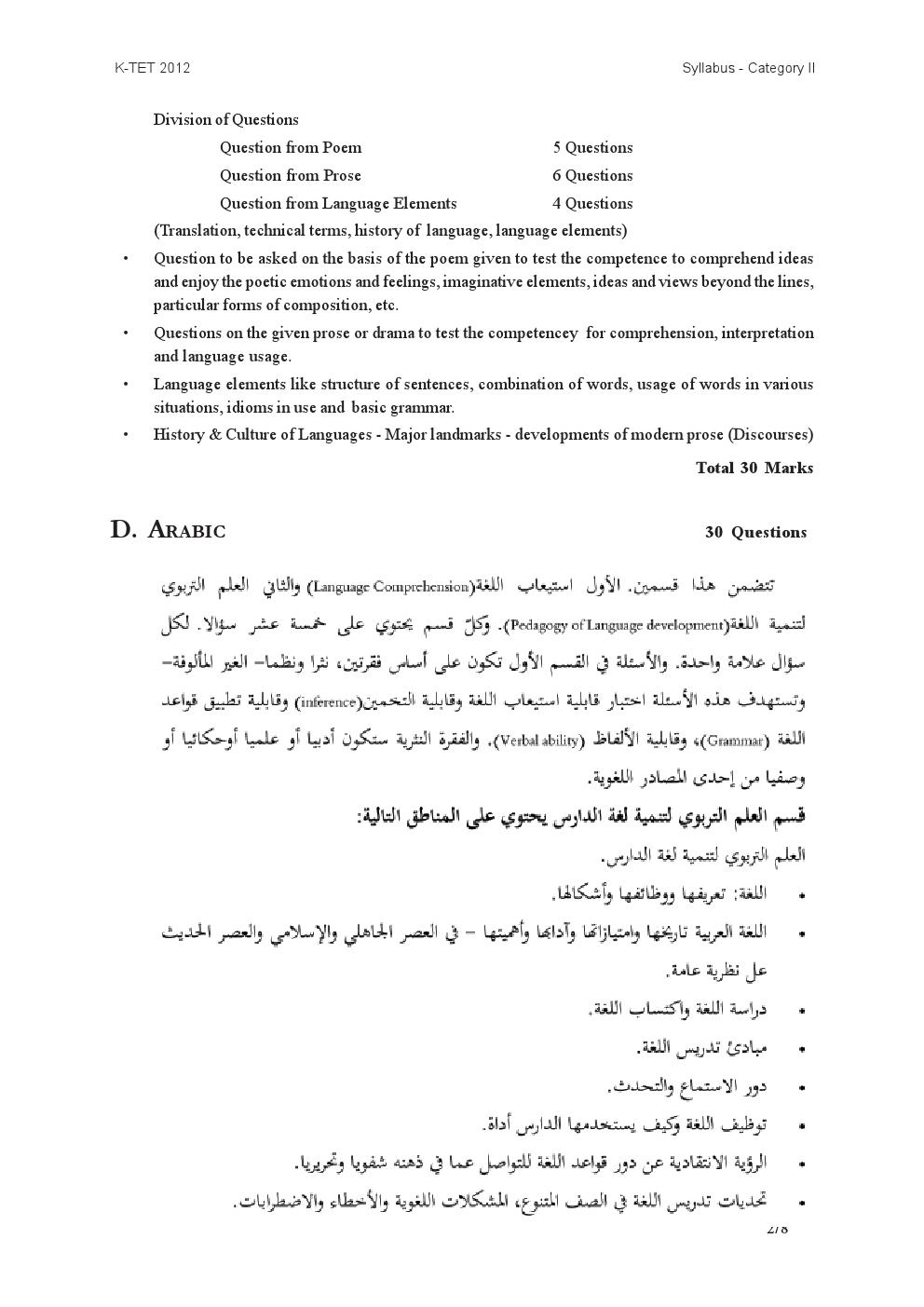 http://masterstudy.net/pdf/syllabus20008.jpg