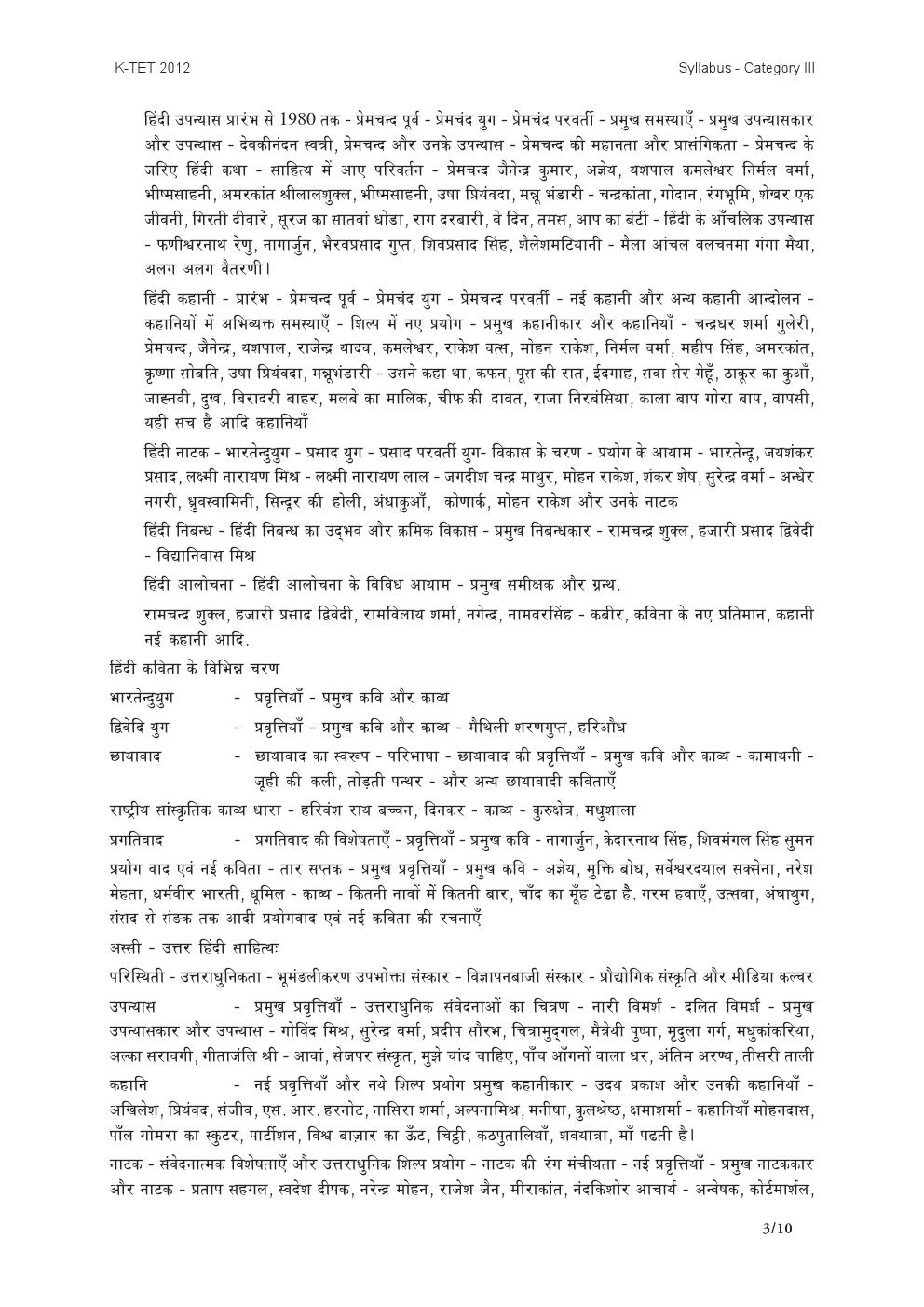 http://masterstudy.net/pdf/syllabus30010.jpg
