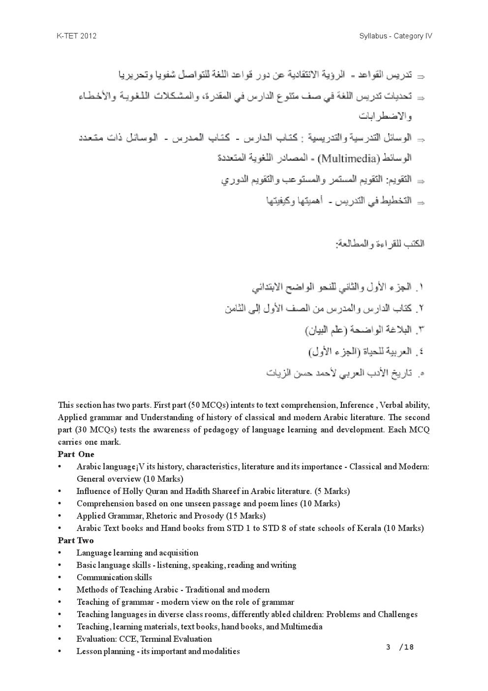http://masterstudy.net/pdf/syllabus40003.jpg